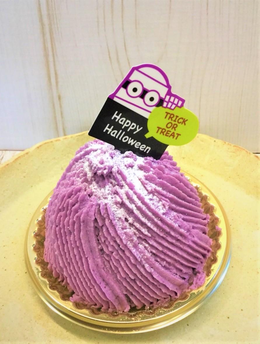 紫芋のモンブラン